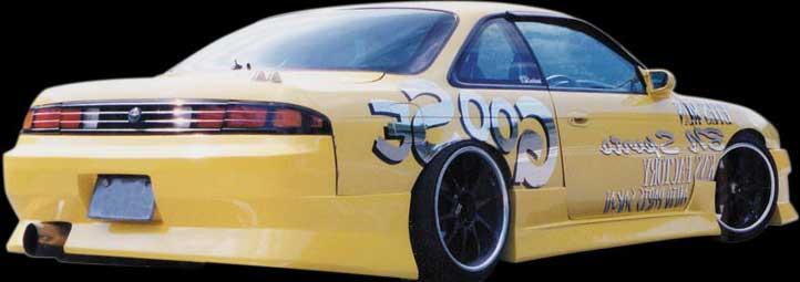 BN Sports S14a