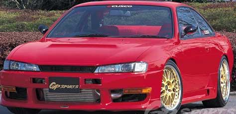 GP Sports S14