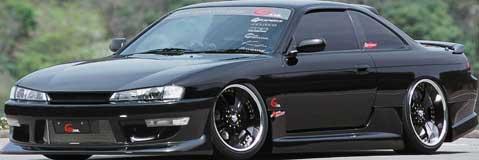 GP Sports 240SX 200SX