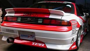 Uras S14 Silvia